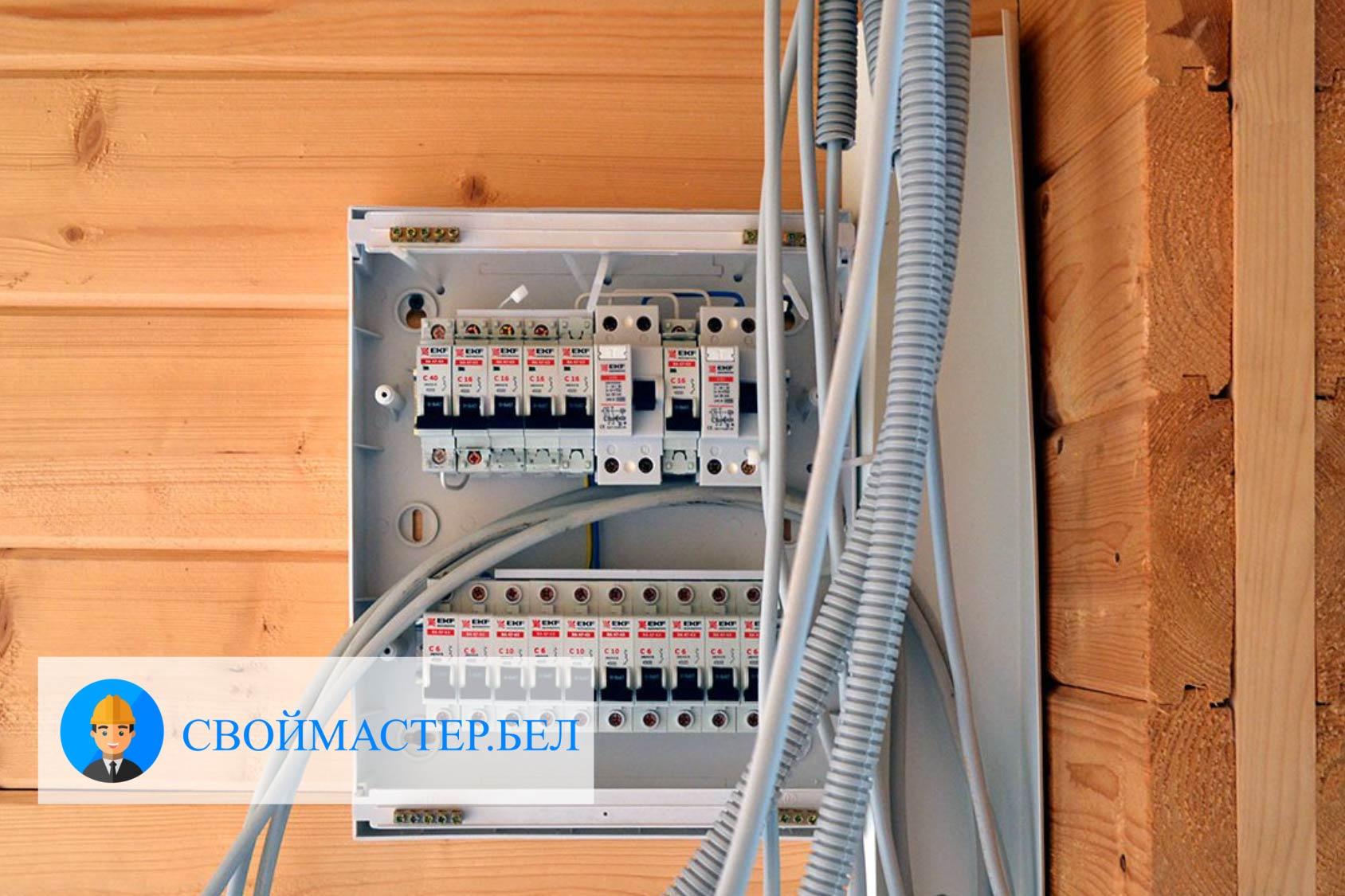 Монтаж электрощитка в деревянном доме своими руками